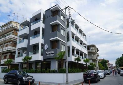 Нощувка на база Закуска в Olympus Thalassea Boutique Hotel 3*, Паралия Катерини, Олимпийска ривиера - Снимка