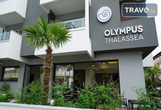 Olympus Thalassea Boutique Hotel 3* - снимка - 2