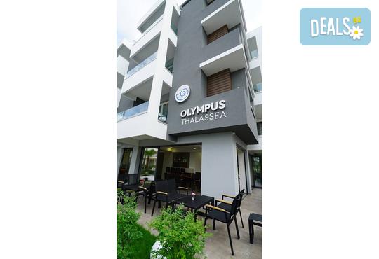 Olympus Thalassea Boutique Hotel 3* - снимка - 3