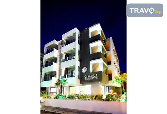 Olympus Thalassea Boutique Hotel 3* - снимка - 4