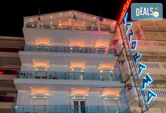 Panorama Hotel 3* - снимка - 1