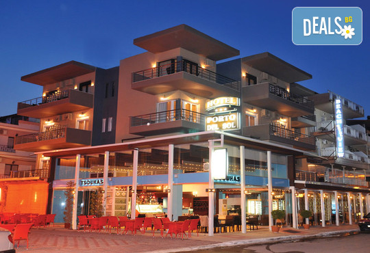 Porto Del Sol Hotel 3* - снимка - 2