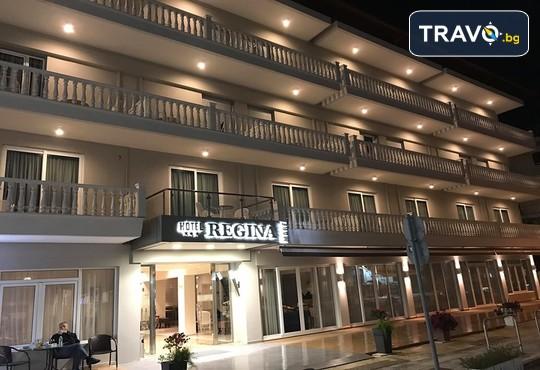Regina Mare Hotel 3* - снимка - 2