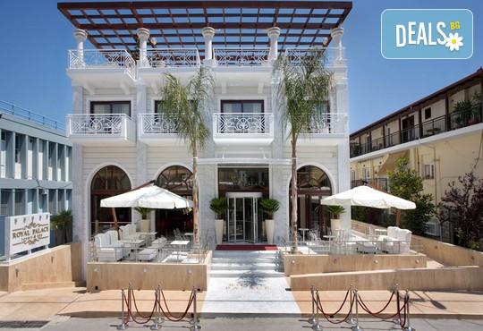 Royal Palace Resort & Spa 4* - снимка - 2
