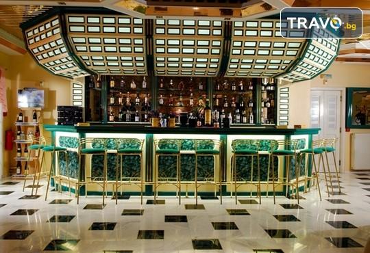 Strass Hotel 3* - снимка - 4