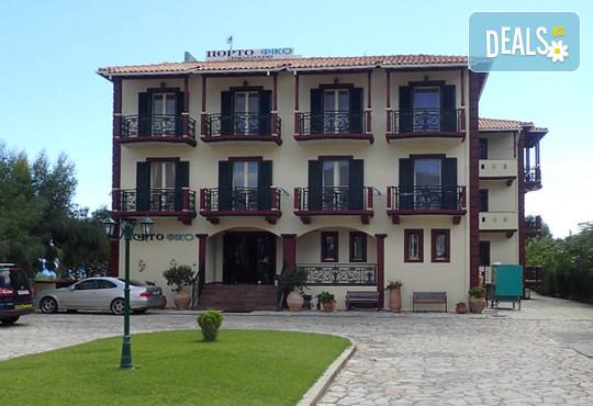 Portofico Hotel 4* - снимка - 1
