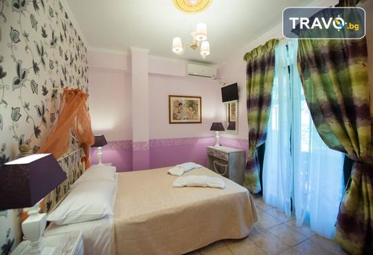 Villagio Maistro Apartments - снимка - 25