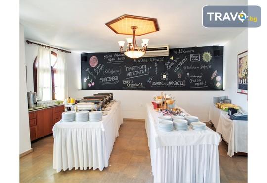 Corfu Residence Hotel 4* - снимка - 27
