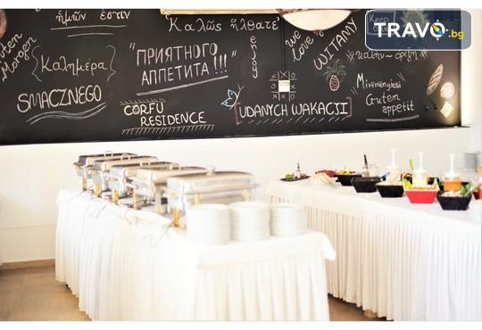 Corfu Residence Hotel 4* - снимка - 28
