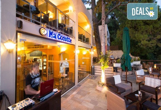 Corfu Holiday Palace Hotel 5* - снимка - 17