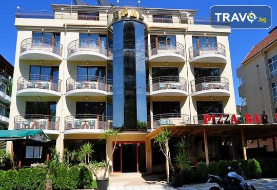 Хотел Опал 2* - снимка - 2