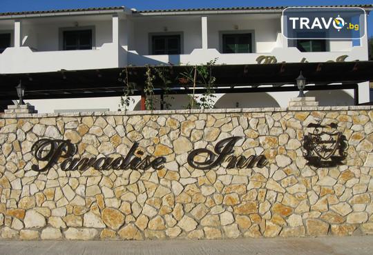 Paradise Inn Hotel 2* - снимка - 3