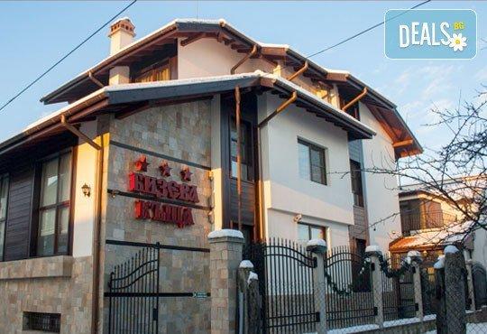 Хотел Бизева къща 3* - снимка - 1