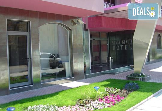 Хотел Съни Бюти 3* - снимка - 10
