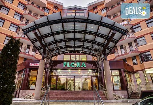 Хотел Флора 4* - снимка - 1