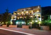Sofia Hotel - thumb 2