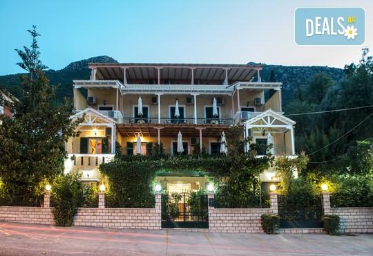 Sofia Hotel 2* - снимка - 4