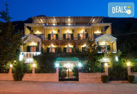 Sofia Hotel 2* - снимка - 5