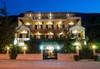 Sofia Hotel - thumb 5
