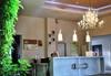 Зимна почивка в хотелски комплекс Зара 4* в Банско! 1 или 3 нощувки на база All Inclusive Light, ползване на вътрешен басейн с детски сектор, сауна, парна баня, джакузи, безплатно за дете до 5.99 г. - thumb 12