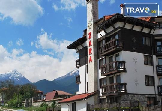 Хотелски комплекс Зара 4* - снимка - 2