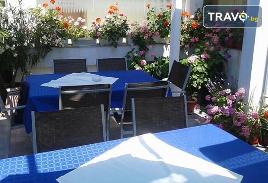 Семеен хотел Ариана 3* - снимка - 16