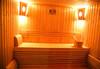 Релакс през зимата в хотел Айнщайн 3*, с. Огняново! Нощувка със закуска, ползване на сауна, парна баня и джакузи, безплатно за деца до 5.99г. - thumb 14