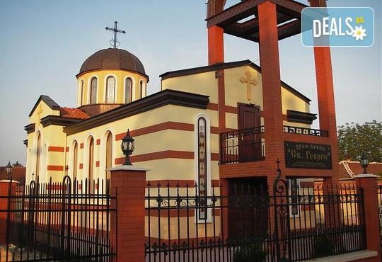 Комплекс Манастира 1* - снимка - 8