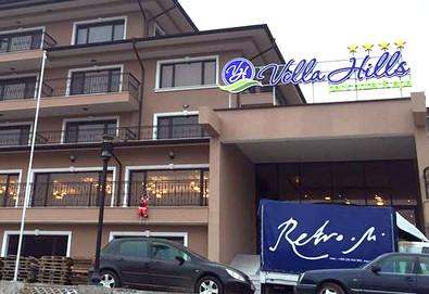 До края на октомври във Велинград! Нощувка на човек на база закуска в Хотел Вела Хилс 4*, ползване на СПА, безплатно за деца до 6г.  - Снимка
