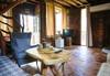 Еко къщи към Валентина Касъл Хотел - thumb 27