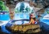 Нощувка на човек на база Закуска в СПА хотел Двореца 5*, Велинград, Родопи - thumb 30