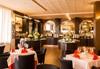 2+ нощувки на човек на база Закуска, Закуска и вечеря, Закуска, обяд и вечеря в Хотел Роял СПА 4*, Велинград, Родопи - thumb 17