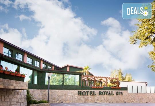 Хотел Роял СПА 4* - снимка - 3