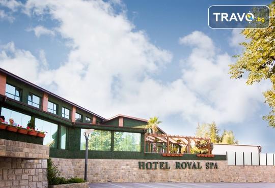 Хотел Роял СПА 4* - снимка - 45
