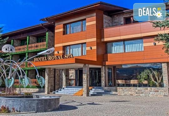Хотел Роял СПА 4* - снимка - 1