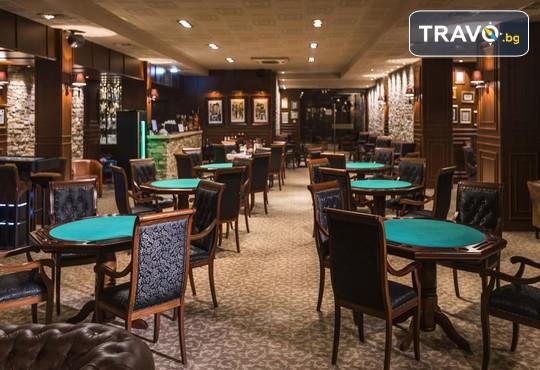 Гранд Хотел Банско 4* - снимка - 25