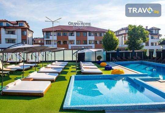 Гранд Хотел Банско 4* - снимка - 3