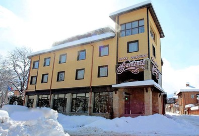 Релакс през декември в Парк Хотел Гардения 4*, Банско! 1 нощувка със закуска или закуска и вечеря, ползване на СПА център - вътрешен басейн, джакузи, сауна и парна баня - Снимка
