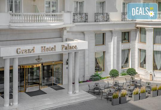 Grand Hotel Palace 5* - снимка - 4