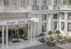 Grand Hotel Palace - thumb 4