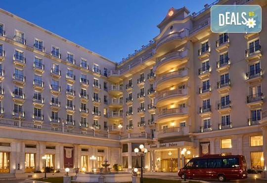 Grand Hotel Palace 5* - снимка - 1