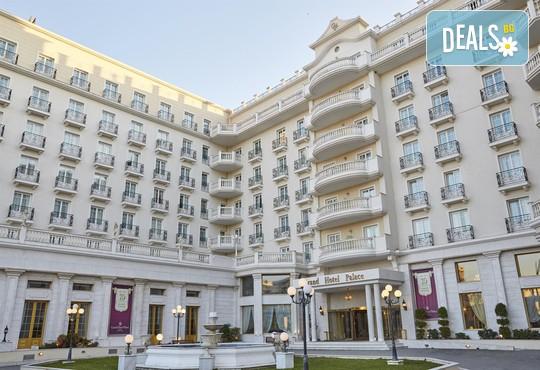 Grand Hotel Palace 5* - снимка - 2