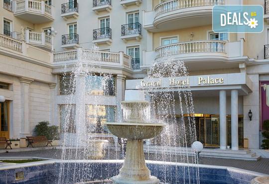 Grand Hotel Palace 5* - снимка - 5