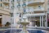 Grand Hotel Palace - thumb 5