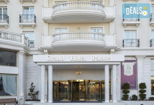 Grand Hotel Palace 5* - снимка - 3