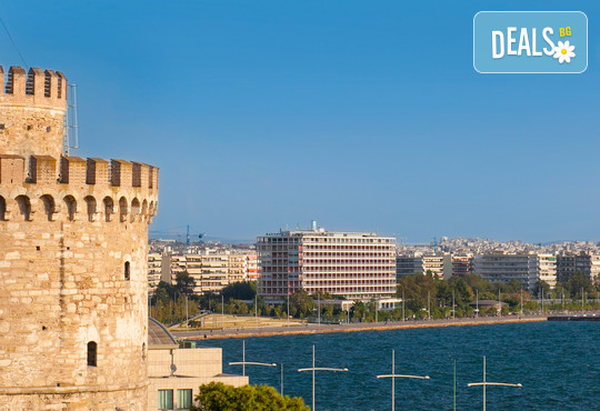 Makedonia Palace Hotel 5* - снимка - 18