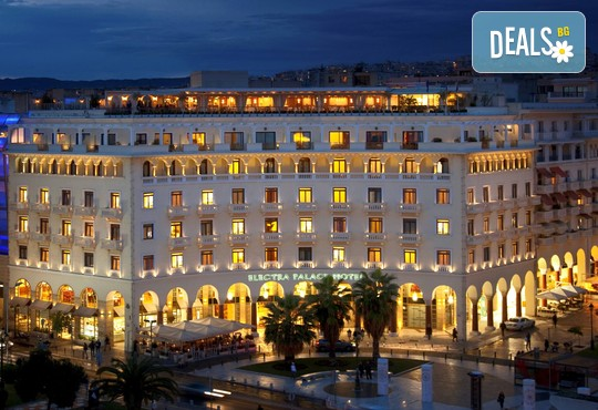 Electra Palace Hotel 5* - снимка - 2