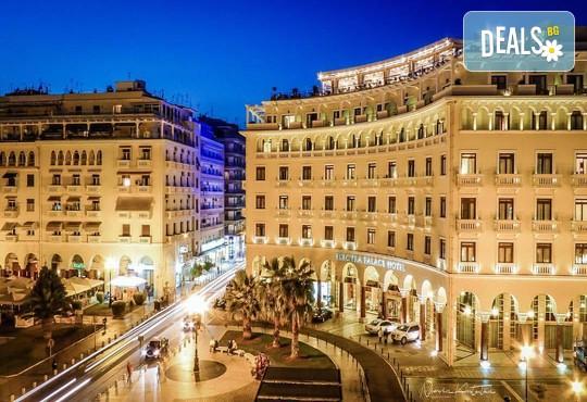 Electra Palace Hotel 5* - снимка - 1