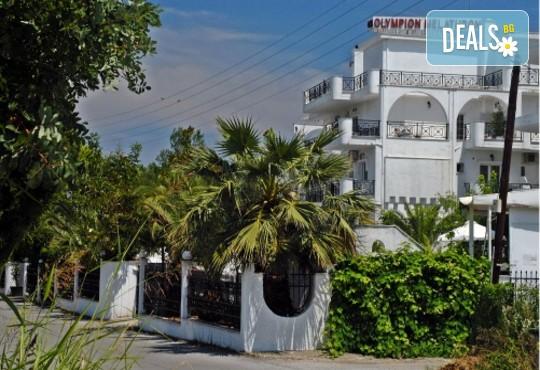 Olympion Melathron Hotel 3* - снимка - 12