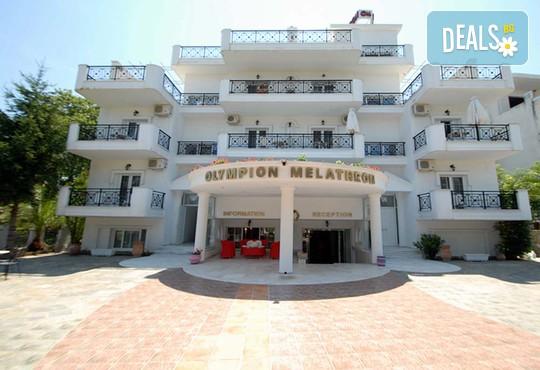 Olympion Melathron Hotel 3* - снимка - 1